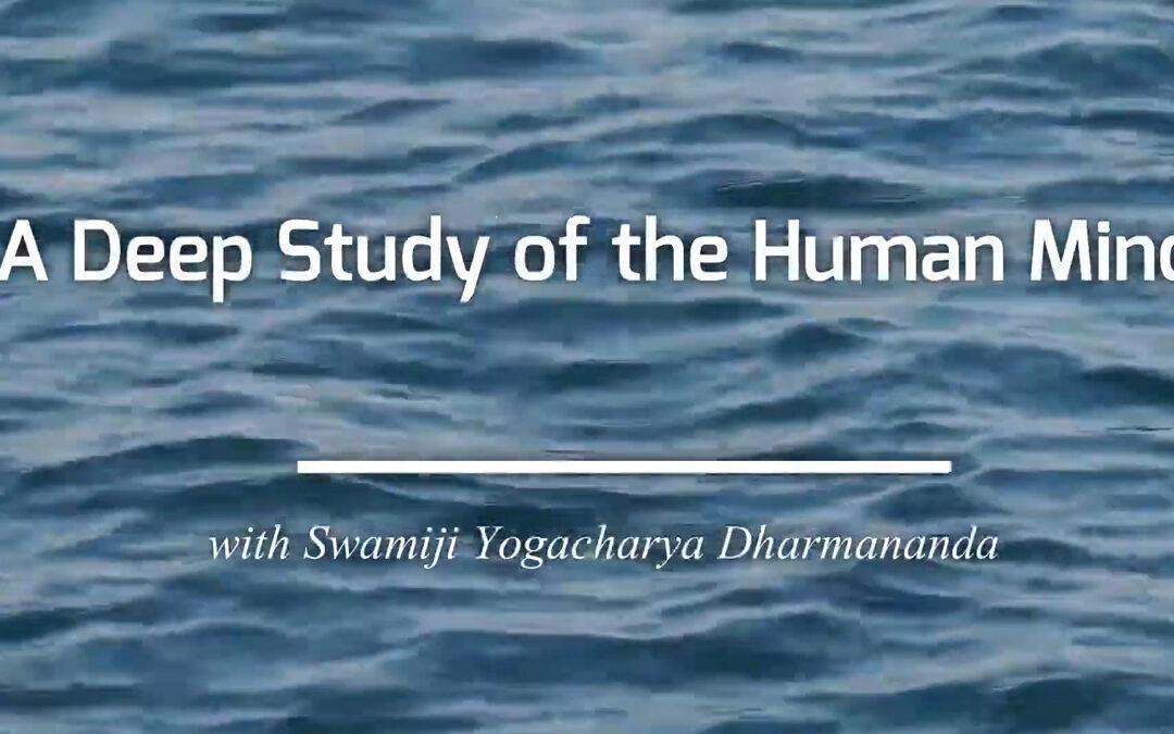 Swamiji Yogacharya Dharmananda: A Deep Study of the Human Mind – RECORDING AVAILABLE!